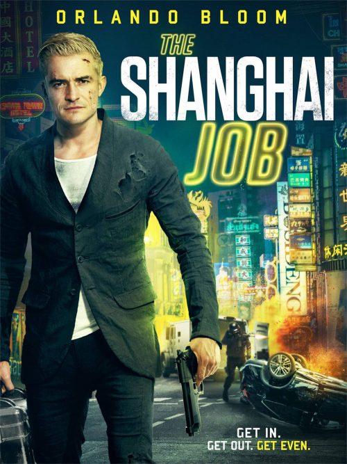 Longstocking Studio Sydney The Shanghai Job foley artist and sound designer